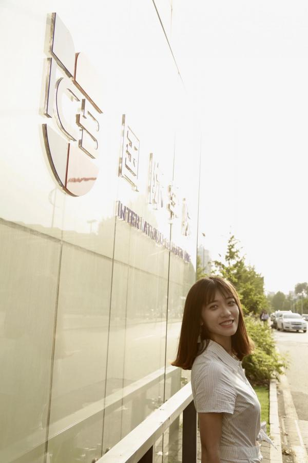Zihan Gao at ICB
