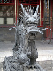 Photo of a dragon sculpture.
