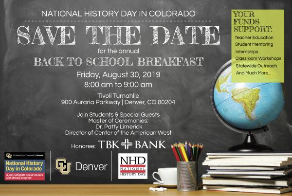 00 am tivoli turnhalle. 900 auraria parkway, denver, co 80204. join students and special guests master of ceremonies, dr. patty limerick director of center of the american west and honoree tbk bank.  your funds support teacher education, student mentoring, internships, classroom workshops,statewide outreach, and much more.