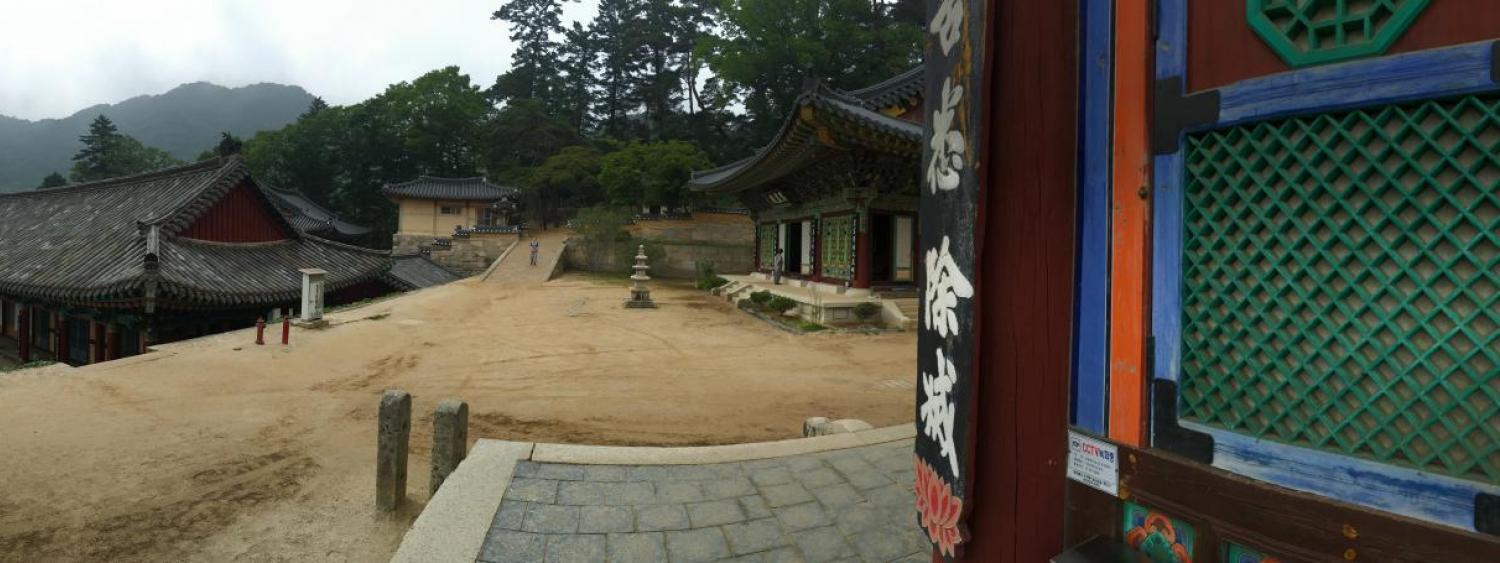 Photo of Buddhist monastery where students spend time during Korea Goes Global study abroad program through CU Denver